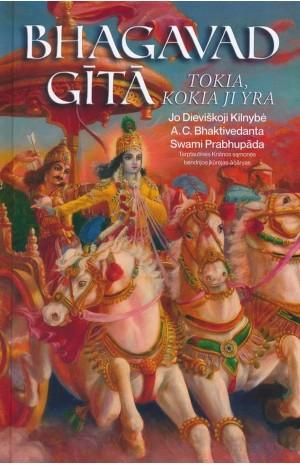 Bhagavad-Gita, kokia ji yra