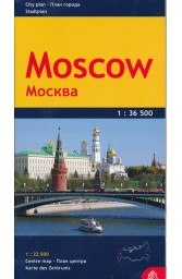 Maskva. Miesto planas M 1:36 500