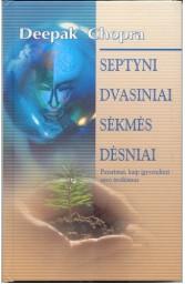 Septyni dvasiniai sėkmės dėsniai