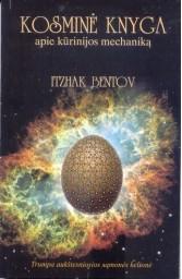 Kosminė knyga