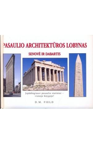 Pasaulio architektūros lobynas