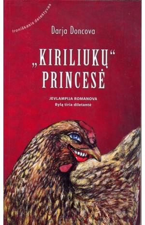 Kiriliukų princesė
