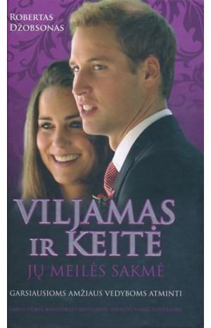 Viljamas ir Keitė