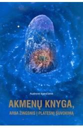 Akmenų knyga, arba žingsnis į platesnį suvokimą