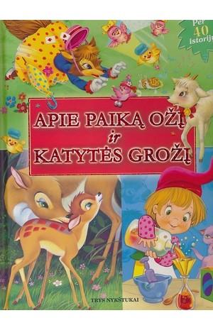 Apie paiką ožį ir katytės grožį